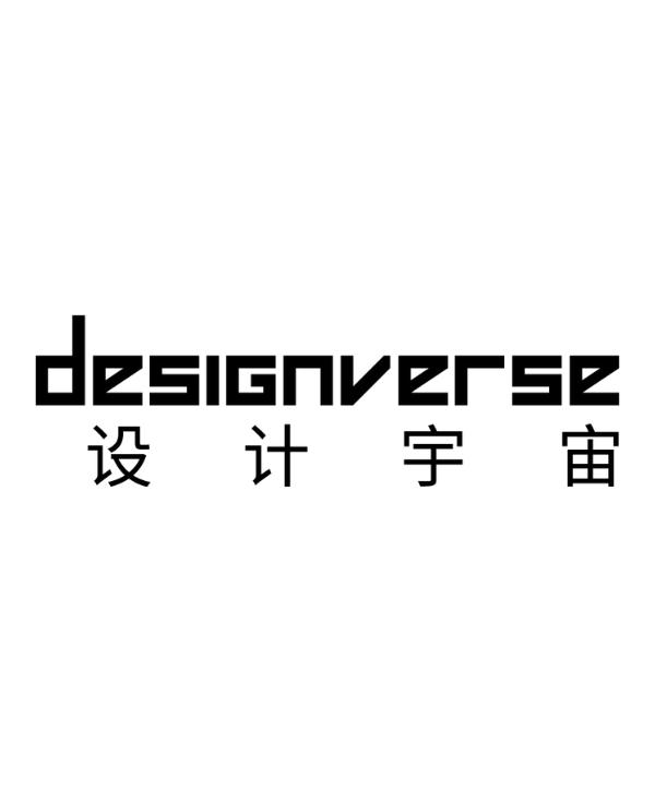 Habitação GC mencionada na revista Designverse